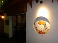 奈良の夜のお勧めは 酒肆 華
