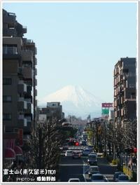 関東の富士見百景(東久留米)