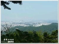 感動の多摩地区散策~高尾山登山(201008)~
