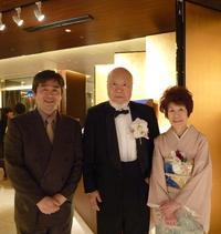 渥美和彦東京大学名誉教授叙勲祝賀会