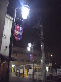 街路灯ランプがLEDになりました。