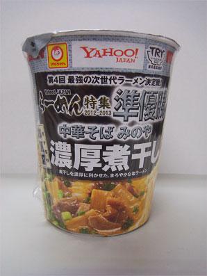 みのや様カップ麺