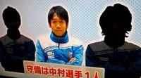 譲り合いの精神の(毒!) 日本サッカー