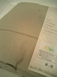 麻+綿(Linen+Cotton)シリーズ