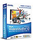 Video Studio 12 を買いましたが・・