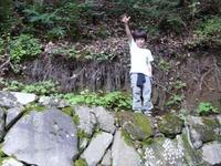 山のふるさと村  親子で楽しむはじめてキャンプ - 4