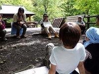 山のふるさと村 親子で楽しむはじめてキャンプ - 2