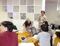 第1回成約志向のHPアクセス解析講座2日目