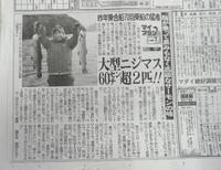 3/14 TFオリジナル ASPミノー85&中古入荷情報~