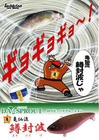 9/24 お詫びと訂正