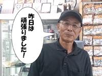 6/23 Good Job!!