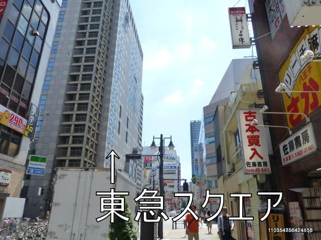 【外観画像3】