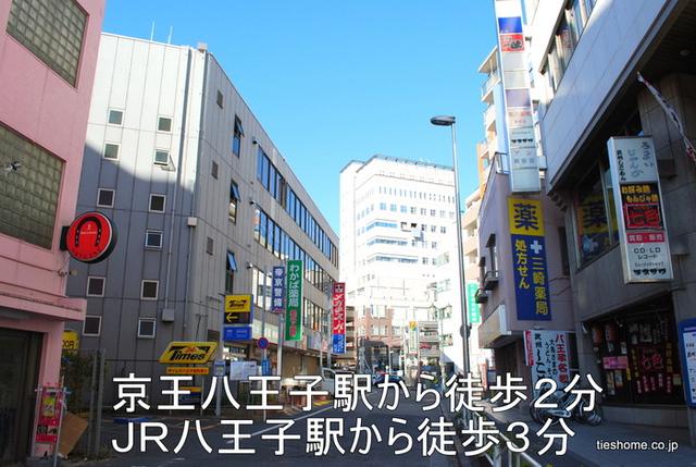 【外観2】