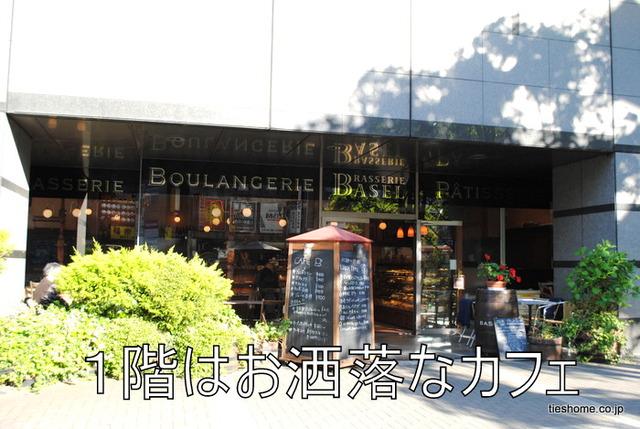 【カフェ】
