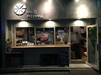 「八王子バル」の姉妹店、薪釜のピッツェリア「No.8」オープン! 2016/09/02 19:00:00