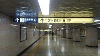 TOKYO POLISH へのアクセス (地下鉄有楽町駅よりお越しの場合) 靴修理・靴磨き・合鍵は是非当店へ!