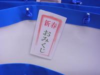12/30 福袋ネタ などなど