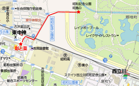 昭島口から彩と菜までのご案内図