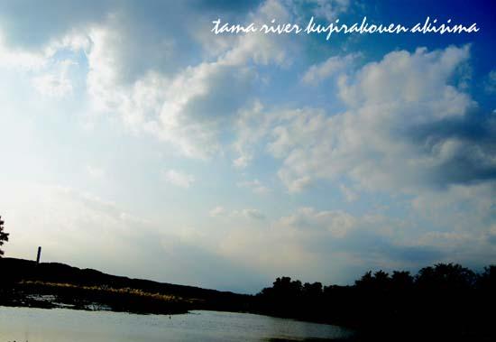 多摩川の西の空
