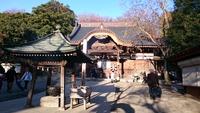 深大寺の歴史をこの目で見てきました