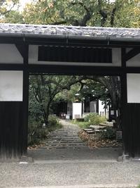 旧白州邸   武相荘