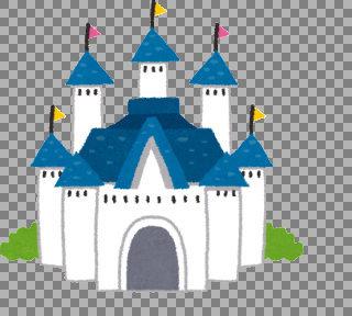 いらすとやの城