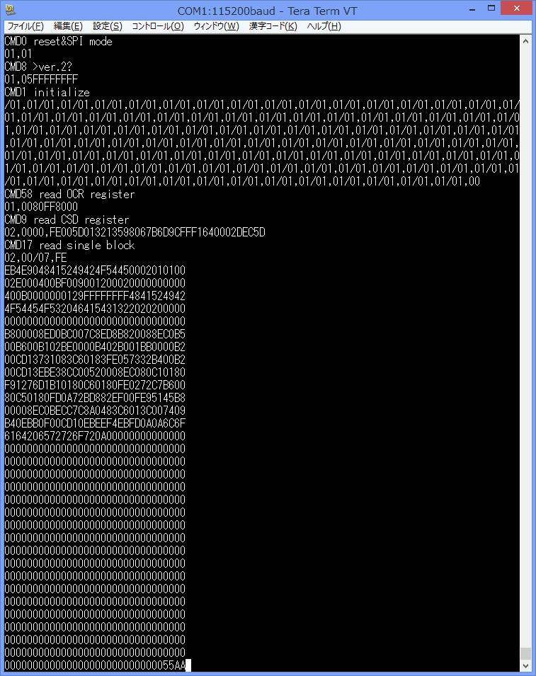 SDカード_1セクタ読み出し