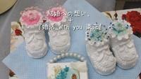 婚活「無料相談」のスケジュール更新です♪ 3/26- 2018/03/23 23:21:25