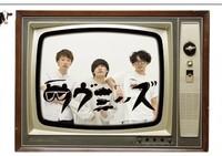 『ラヴミーズ』ライブ情報!4/8立川・4/9下北沢・4/10仙台