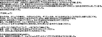 KanSix2 原寸