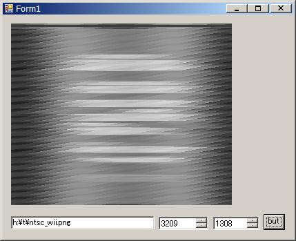NTSC_画像化