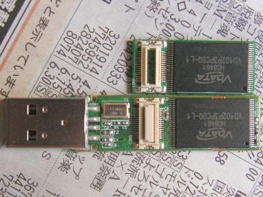 USBメモリ基盤分解