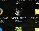 Vocaloid2アイコン