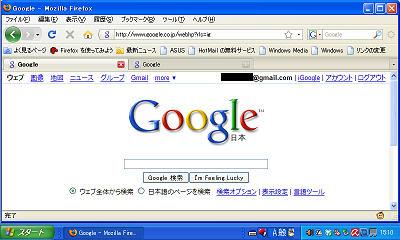 Firefox デフォルト