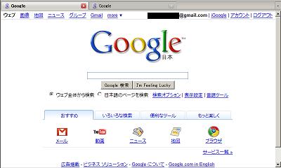 Firefox アドオン入り