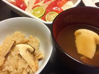 松茸ご飯とお汁
