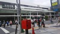 2017.6.11 JR三鷹吉祥寺両駅前界隈の街つくり雰囲気の積極さ違いを観る-93