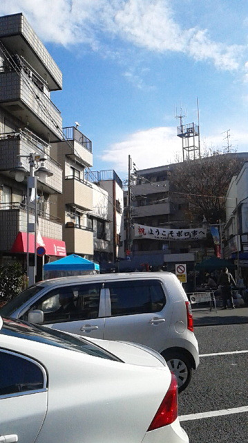 東急バス渋24、松が丘交番前近くのバス停から観る