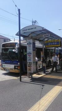 2018.8.2 猛暑の日に三鷹世田谷へ散策 (東京)