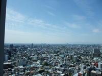 2017.4.20 まだ観られる富士山と新設開店の銀座SIX (東京・世田谷区、中央区)
