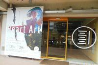 ハートアート展終了しました。