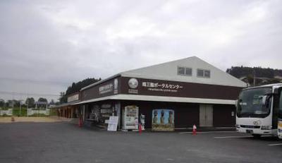 ポータルセンター