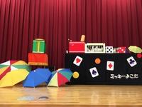 保育園イベント提案マジックショーミッキー横田