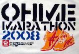 青梅マラソン2008